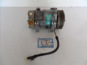 Citroen C5 2.0cc 2001-2008 κομπρεσέρ air condition