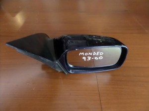 Ford Mondeo 1993-2000 ηλεκτρικός καθρέπτης δεξιός σκούρο μπλέ