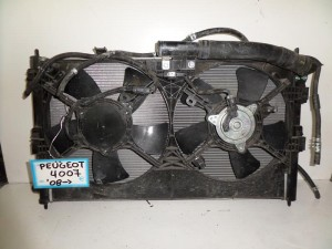 Peugeot 4007 2007-2012 ψυγείο κομπλέ (νερού-air condition-διπλό βεντιλατέρ)