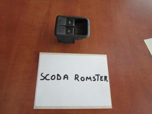 Skoda Roomster 2006-2015 διακόπτης παραθύρων εμπρός αριστερός (διπλός)