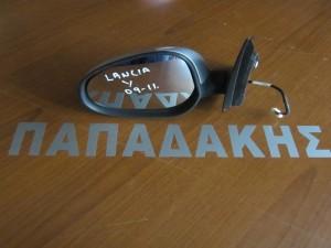 Lancia Y 2003-2010 ηλεκτρικός καθρέφτης αριστερός ασημί