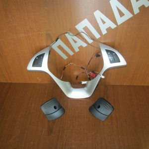 Lancia Delta 2008-2017 χειριστήρια τιμονιού (ΒΟΛΑΝ)