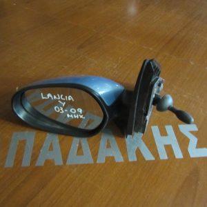 Lancia Y 2003-2009 καθρέπτης αριστερός μηχανικός γαλάζιο