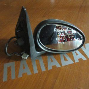 Rover 25 1999-2005 καθρέπτης δεξιός ηλεκτρικός λαχανί