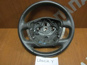 Lancia Y 2006-2011 βολάν τιμονιού χειριστήριο