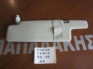 Skoda Fabia 1999-2007 αλεξήλιο αριστερό