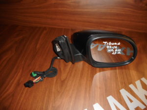 VW Tiguan 2007-2016 δεξιός καθρέπτης ηλεκτρικά ανακλινόμενος μελιτζανί 13 καλώδια
