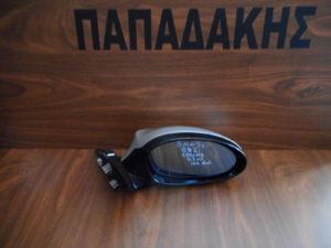 Bmw S1 E82 Coupe 2007-2011 δεξιός καθρέπτης ηλεκτρικά ανακλινόμενος ασημί