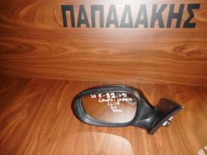 Bmw S3 E92/93 Coupe/Cabrio 2011-2013 αριστερός καθρέπτης ηλεκτρικός μαύρος 5 ακίδες