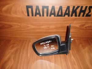 Hyundai i10 2008-2011 αριστερός καθρέπτης ηλεκτρικός ασημί 3 ακίδες