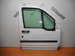 Ford Transit Connect 2003-2013 πόρτα εμπρός δεξιά άσπρη