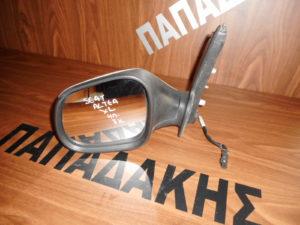 Seat Altea XL 2005-2015 ηλεκτρικός καθρέπτης αριστερός άσπρος 7 καλώδια