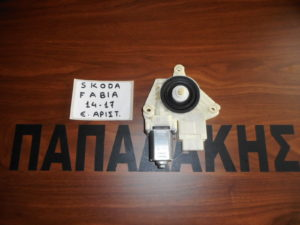 Skoda Fabia 2014-2017 εμπρός αριστερό μοτέρ ηλεκτρικών παραθύρων Kωδικός: 6V1 959 801 B