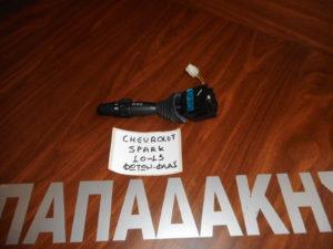 Chevrolet Spark 2010-2015 διακόπτης φώτων-φλας