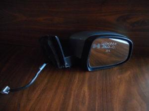 Ford Mondeo 2007-2011 ηλεκτρικός καθρέπτης δεξιός γκρι