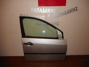 Ford Fiesta 2002-2006 πόρτα εμπρός δεξιά ασημί