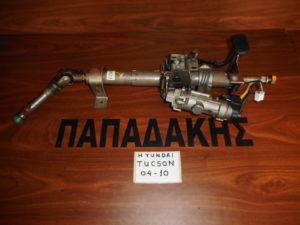 Hyundai Tucson 2004-2010 άξονας τιμονιού με διακόπτη μίζας (χωρίς κλειδί)