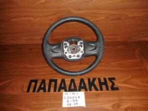 Mini Cooper R56 2006-2014 βολάν τιμονιού μαύρο