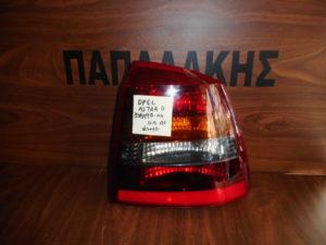 Opel Astra G 1998-2004 φανάρι πίσω δεξιό 3/5θυρο φιμέ