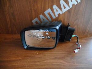 Range Rover Sport 2005-2009 ηλεκτρικός ανακλινόμενος καθρέπτης αριστερός άβαφος 11 καλώδια