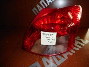 Toyota Yaris 2006-2009 φανάρι πίσω δεξιό