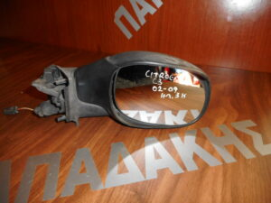 Citroen C3 2002-2009 ηλεκτρικός καθρέπτης δεξιός άβαφος 3 καλώδια