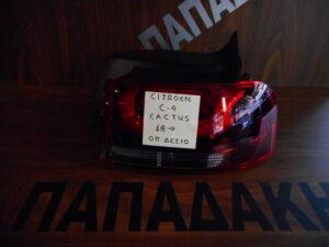 Citroen C3 2016-2020 πίσω δεξιό φανάρι