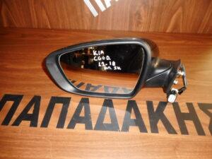 Kia Ceed 2012-2018 καθρέπτης αριστερός μαύρος 5 καλώδια