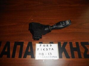 Ford Fiesta 2008-2013 διακόπτης καθαριστήρων