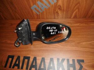 Lancia Delta 2008-2017 ηλεκτρικός καθρέπτης δεξιός μαύρος 7 καλώδια