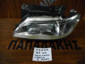 Citroen Xsara 1997-2000 εμπρός αριστερό φανάρι Carello (Καινούργιο Γνήσιο) μονή λάμπα