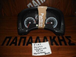 Fiat Punto 1999-2010 Sporting Βενζίνα καντράν κωδικός: 46779060