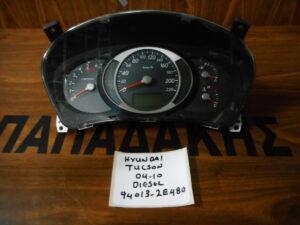 Hyundai Tucson 2004-2010 Diesel καντράν κωδικός: 94013-2E480