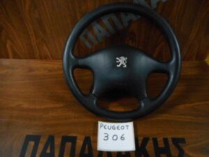 Peugeot 306 1993-2001 βολάν τιμονιού με AirBag