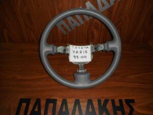 Toyota Yaris 1999-2004 βολάν τιμονιού γκρι
