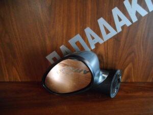 Fiat 500 2007-2016 ηλεκτρικός καθρέπτης αριστερός ανθρακί-μωβ