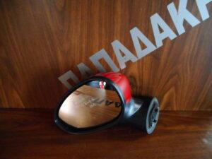 Fiat 500 2007-2016 ηλεκτρικός καθρέπτης αριστερός κόκκινος