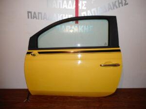 Fiat 500 2007-2016 πόρτα αριστερή δύθυρη κίτρινη
